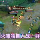 #游戏##王者荣耀#有多少人喜欢小鲁班呢