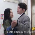 女友撞见男友私会前任,男友很聪明,一招化解误会#精选##搞笑##我要上热门#