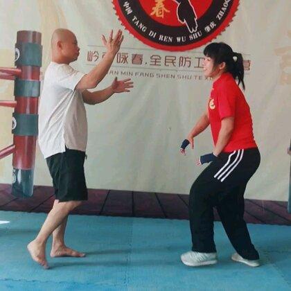 #咏春拳#被搭肩,制肘擒拿
