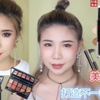 #美妆##时尚#不会画眼影的看过来,手把手教你华2款不同风格的妆容。微薄https://weibo.com/u/5328588061