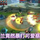 #游戏##王者荣耀#各位喜欢花木兰还是蔡文姬