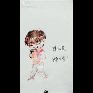 #陈立农#不知道你们喜不喜欢…喜欢的支持我一下吧!还想看到谁,记得给我留言哦