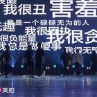 #Arena全球舞朝竞技场# 2018亚洲总决赛(中国成都)嘉宾团队 - SINOSTAGE舞邦 (China) | ARENA CHENGDU 官方近景版 #sinostage##Vibrvncy#