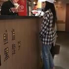 没点才艺连奶茶都买不了🙂 @美拍小助手 #我要上热门##精选##舞蹈#