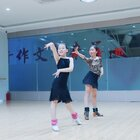 #舞蹈##拉丁舞恰恰#每一次舞后,优雅的谢礼,无论观众有多少