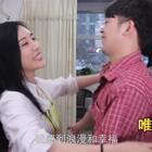 老公每天回家都被老婆抱抱,本以为是浪漫,却不知已经落入老婆的圈套#精选##搞笑##我要上热门#