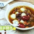 煮一锅软烂香糯的红豆糯米糖水,品味舌尖上的甜蜜滋味!#美食#食谱#我要上热门#