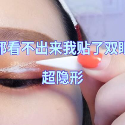 #专业化妆培训##我要上热门#@美拍小助手