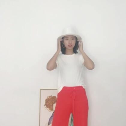 一分钟上新种草红裤子也好看吧#穿秀#@美拍小助手