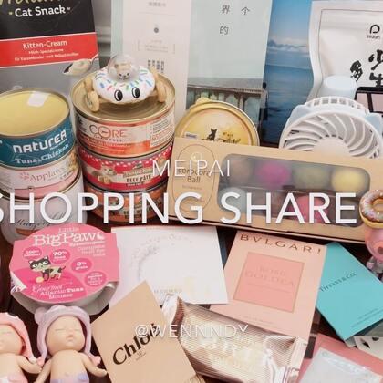 #购物分享#小互动:你有什么幸福的瞬间?