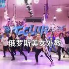 #爱舞蹈爱生活##dancehall##大连街舞#TCLUB 第一节外教课VIKI老师,小伙伴也是第一次接触dancehall,大家都棒棒的,每周四晚上七点半,与大家不见不散!外教课目前优惠活动39.9元!不要错过啦!
