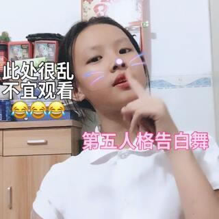 灬不用、初の夏的美拍:#自制瓜尔胶柠檬瓜尔粉视频凡妃图片