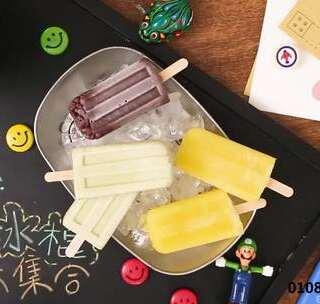 童年冰棍大作战!赤豆冰棍、绿...