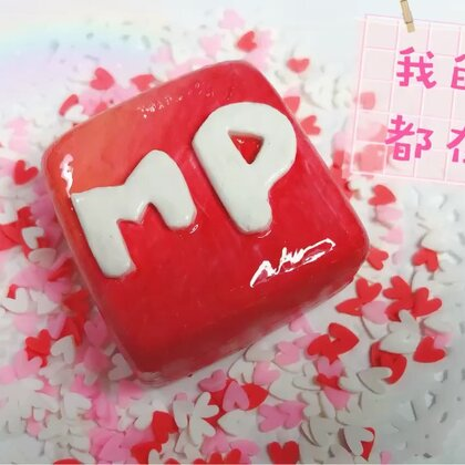 ??我的热爱都在美拍??我爱你美拍……谢谢你!@姚小彤. #手工##我要上热门##MP创意手作#@美拍小助手