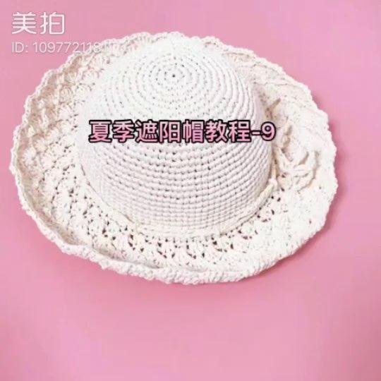 夏季遮阳帽教程-9#手工#