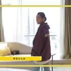 作为《这!就是街舞》韩庚组第一个拿到毛巾的舞者,小姐姐陈妍臻有着独特的魅力。本次橘子君打开了她的随身包包,快来看看超酷的她会安利给我们什么好物吧。结尾有彩蛋,不要错过哦~