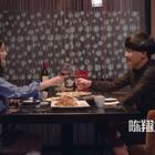 嫁给我吧,我会让你成为哭得最惨的女人#陈翔六点半#
