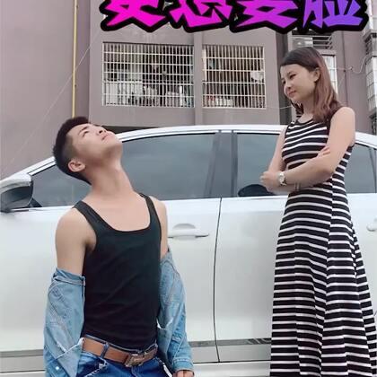 【ilike阿吉哥美拍】07-10 02:51