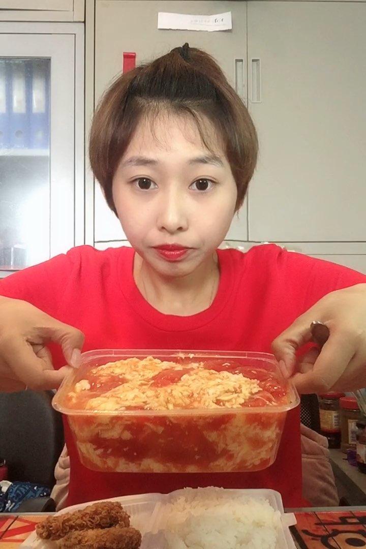 我回来啦~西红柿炒蛋#吃秀##热门##全民吃货拍# 瘦身奶片