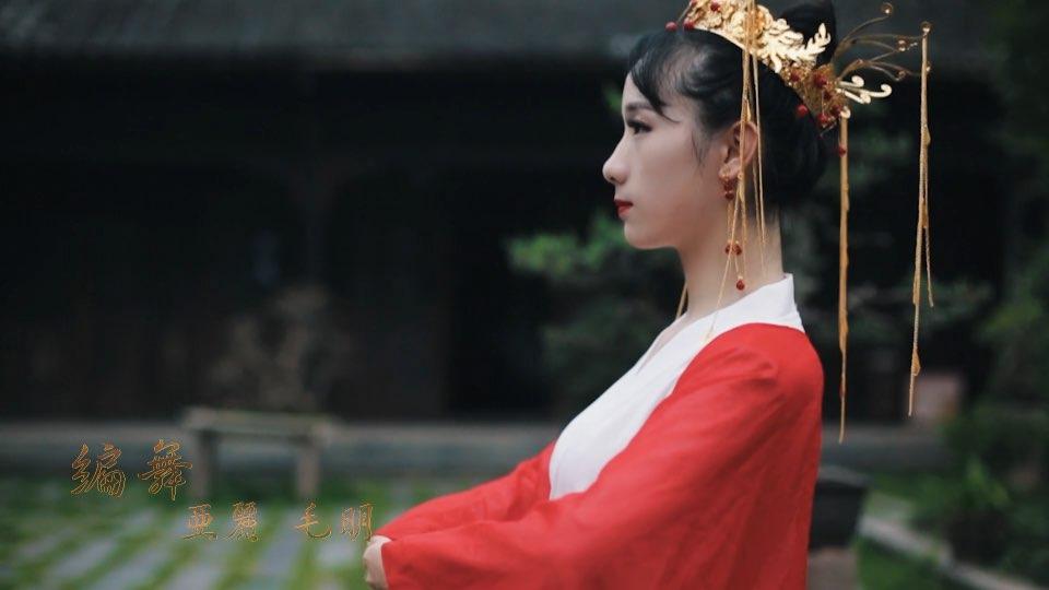 #扶摇#一爱难求,她到了便是良辰吉日!这支舞蹈想要教学嘛?点 ...