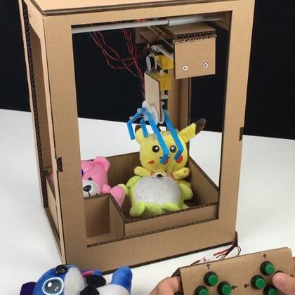 #手工#自己做的夹娃娃机,超好玩哦#夹娃娃机##游戏机#