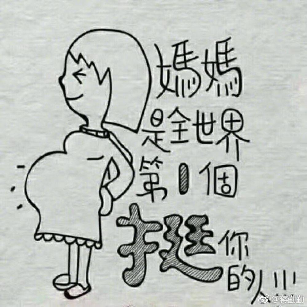 儿童画 简笔画 手绘 线稿 1000_1000