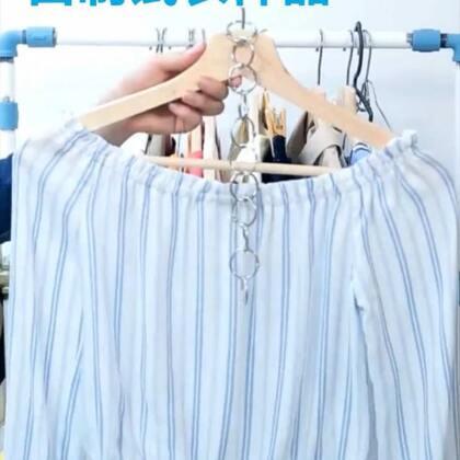 试衣服的时候再也不用两只手了#手工#@美拍小助手