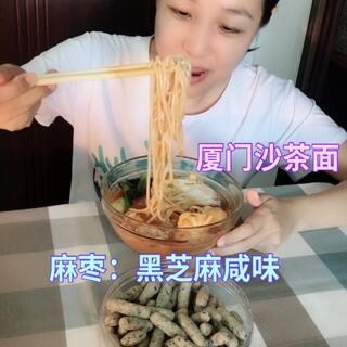 #吃秀##地方美食##泉州吃播#好吃😋