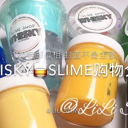 @Wskkkiii- 的slime 除了快递有点暴力把几个盒子弄坏了其他都挺完美der 价格hin美丽?? 赞转评+关注 赞满1800抽2位送5.2#手工##我要上热门##史莱姆购物分享#
