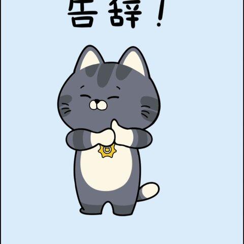【斑布猫日记美拍】#表情包#我就问甜不甜,为什么卖.图片