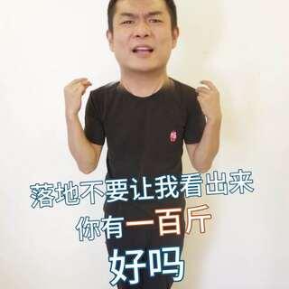 """老师你这么""""凶""""让我想起了驾校的教练??,祝所有老师教师节快乐~#教师节##舞蹈#"""