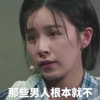 """#阚清子 演绎青春闺蜜情,""""我才是最爱你的"""",有让你想起了哪个人吗?"""