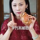 螃蟹身上这四个部位千万不能吃!你知道吗?#精选#