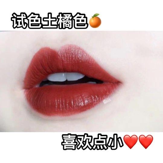 #美妆##唇釉试色##我要粉丝,我要上热门#