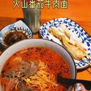 七爷捞面超级好吃 去过n次 面Q弹 炒鸡顺滑 很好吃#美食探店##我要上热门#