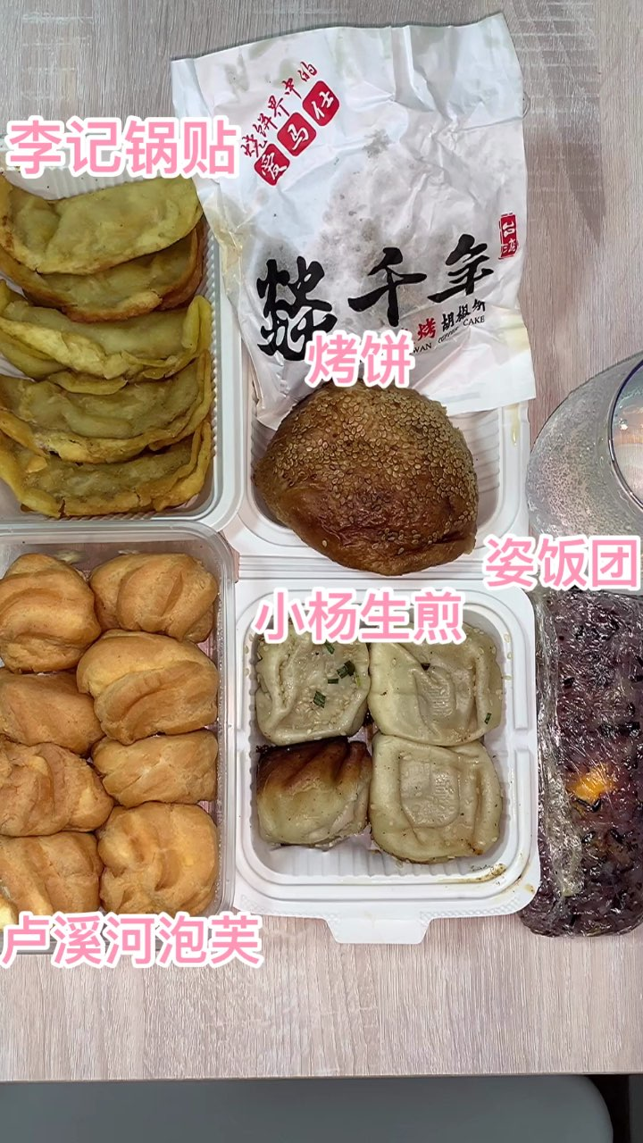 #吃秀##热门#有时候甜食吃多 更喜欢这种地道小吃😆 双11淘宝买的快递 大部分都收到了还是很快的呀~