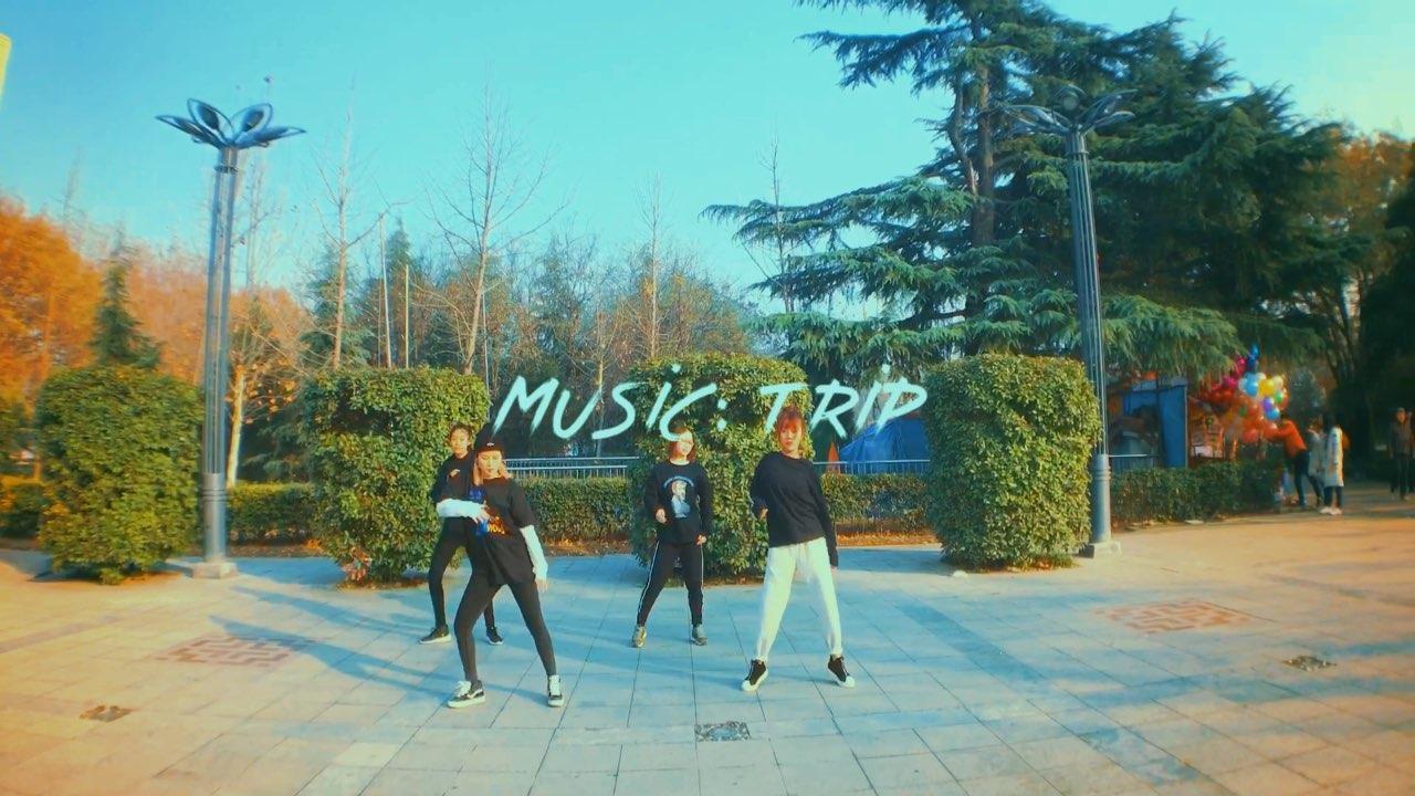 #trip#