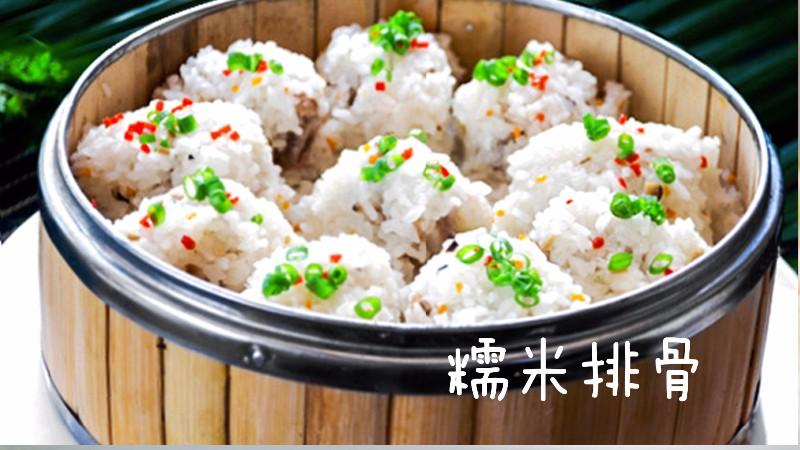 清香软嫩的糯米排骨,连米饭都不用煮#美食##魔力美食##吃货#