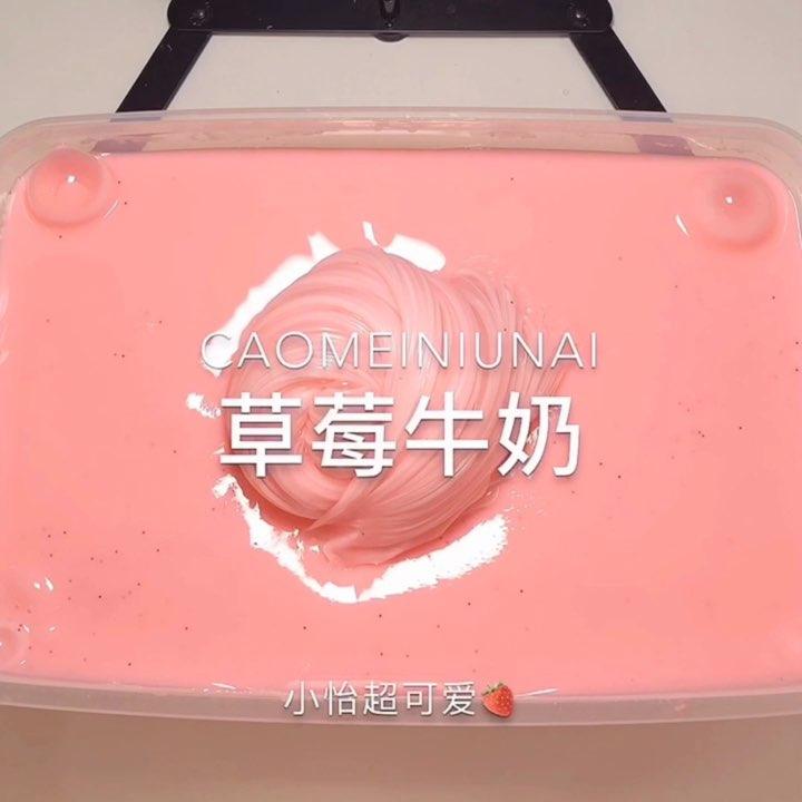 我家唯一的小盒泥 是一盆奶糖胶 但是到我手里感觉又是起泡胶 真的是玩什么都像在玩起泡胶😂 #手工##我要上热门@美拍小助手##小怡slime#