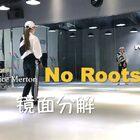 【音乐??Alice Merton《#No Roots#》?#24471;?#20998;解。Joanna原创编舞。答应的分解来了!这支PowerJazz也不难哦。前奏的几个动作没有拍子,仔细听音乐点哦!】