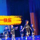 我的微店https://weidian.com/?userid=947972740&wfr=wx_profile幼兒園的六一匯演孩子們表現都很棒,年年作為壓軸節目的小領舞表演也很完美?? 上午的編程個人比賽步步得了三等獎,下午和另一個同學組隊的比賽得了二等獎?? #年+五歲##年年跳舞##一步一年#