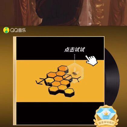 张艺兴honey 安利视频~#张艺兴#