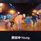 蔡徐坤彈簧舞翻跳,這個速度可還行?#舞蹈##蔡徐坤彈簧舞翻跳#
