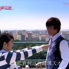 恶作剧之吻(第一季)第一集:湘琴表白失败π_π (直树与湘琴的恋爱故事,最最最甜的校园恋爱剧。)