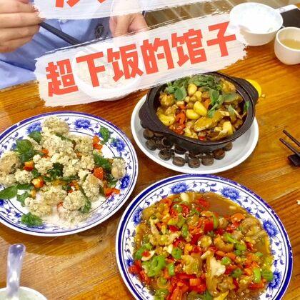 #深圳美食攻略##美食探店#小虎私藏超下饭的馆子