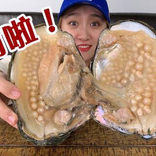 50塊錢買倆珍珠蚌,掰開擠出53顆珍珠!感覺血賺馬上做成項鏈戴#開蚌##珍珠蚌##獵奇#