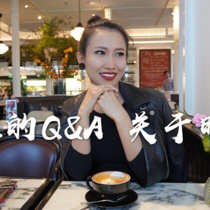 """最近有幾個想要入行時尚圈的朋友問了我很多和時尚相關的問題,作為""""入坑多年""""的卡姐,也希望可以借著這個機會讓大家更了解我和我們在做的事情,以及這個神秘的時尚行業究竟是在做什么吧。 特別提示,結尾有卡姐快問快答彩蛋哦~ #vlog##卡姐卡米拉##時尚#"""