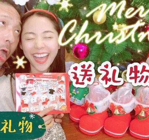 【千惠&小小米哇叽呱美拍】【??准备了8份超可爱圣诞礼物...