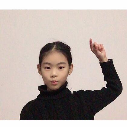 #王妃手势舞#