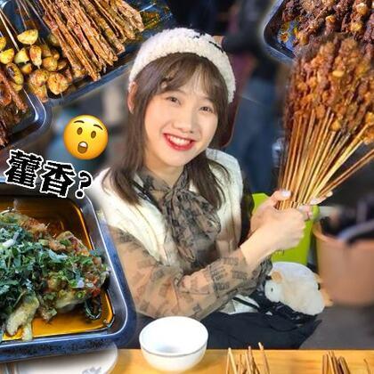 """祝大家2020吃到""""鼠""""不盡的美味佳肴,峨眉山新年擼串!#密子君##美食##吃秀#"""